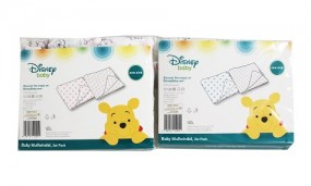 R Disney Baby Mullwindel 2er Pack Spucktuch