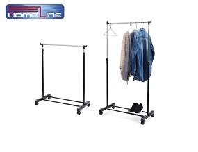 Kleiderständer verstellbar 76x41 cm, 85-115 cm